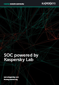 Security Operations Center (SOC) von Kaspersky Lab