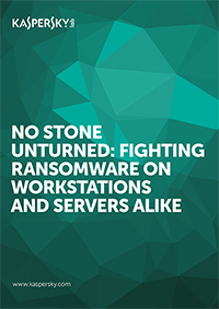 content/de-de/images/repository/smb/Fighting-ransomware-on-workstations-and-servers-alike-whitepaper.png